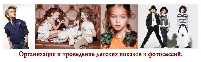 дети копия